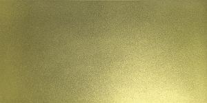Artic Gold Tiles